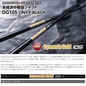 DYNAMIC GOLD 105 ONXY BLACK